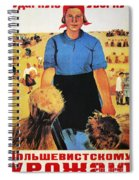 Russia: Collective Farm Spiral Notebook