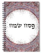 Shabat And Holidays- Passover Spiral Notebook