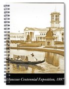 Tennessee Centennial Exposition, Auditorium Building, Lake And G Spiral Notebook
