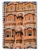 Wind Palace - Jaipur Spiral Notebook