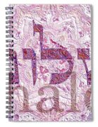 Shalom, Peace Spiral Notebook