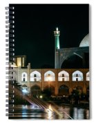The Shah Mosque Famous Landmark In Isfahan City Iran Spiral Notebook