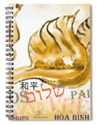 Peace All Over The World Spiral Notebook