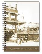 1904 Worlds Fair, Chinese Village Spiral Notebook