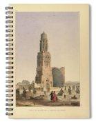 Complex Of Sultan Qalawun Spiral Notebook