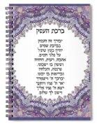 Hebrew Business Blessing Spiral Notebook