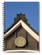 Japanese Rooftop Spiral Notebook