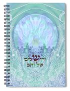 Jerusalem Of Gold Spiral Notebook