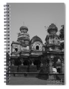 Mahuli Village Spiral Notebook