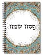 Shabat And Holidays- Passover Spiral Notebook