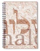 Shalom, Peace Spiral Notebook