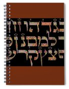 Hebrew Alphabet Spiral Notebook