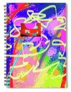 3-10-2015dabcdefghijklmnopqrtuvwxyzabcdefg Spiral Notebook
