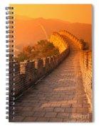 China, Mu Tian Yu Spiral Notebook