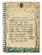 Hebrew Prayer For The Mikvah-woman Prayor Before Immersion Spiral Notebook