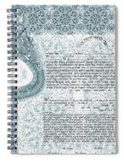 Mandala Ketubah- Ready To Fill Spiral Notebook