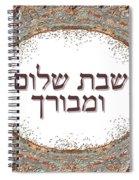 Shabat And Holidays Spiral Notebook