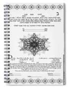 tree of life ketubah-Reformed and Interfaith version Spiral Notebook