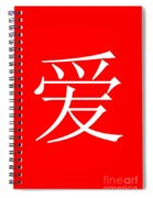 Chinese Love Spiral Notebook