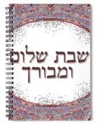 Shabat And Holidays Spiral Notebook