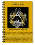 Son Blessing And Shema Israel In Hebrew Spiral Notebook