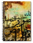 99 Names Of Allah 01 Spiral Notebook