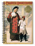 A Chinese Honeymoon Spiral Notebook