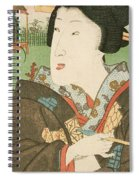 A Geisha With A Pipe Spiral Notebook
