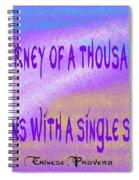 A Journey Spiral Notebook