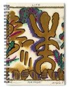 A Long Long Life Spiral Notebook