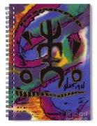 A Symbol Of Life Spiral Notebook