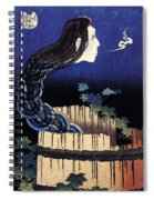 A Woman Ghost Appeared From A Well Spiral Notebook