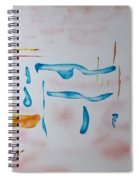 Abstract Character Spiral Notebook