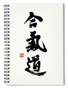 Aikido In Semi-cursive Style  Spiral Notebook