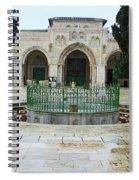 Al Aqsa Main Entrance Spiral Notebook