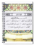 Al-falaq Moroccan Background Spiral Notebook