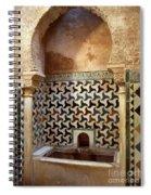 Alhambra Palace Baths Spiral Notebook