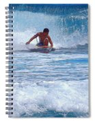 All The Way To Shore Spiral Notebook