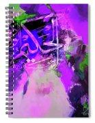 Allah 99 Nmes Al Hakeemo Spiral Notebook