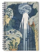 Amida Waterfall Spiral Notebook