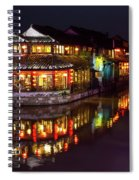 Ancient Style Restaurant On Water By Stone Bridge Spiral Notebook