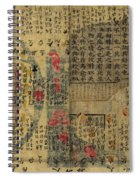 Antique Maps - Old Cartographic Maps - Antique Chinese Map Of The World, Ming Era Spiral Notebook