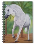 Arabian King Spiral Notebook