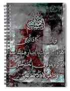 Arabic Calligraphy 001 Spiral Notebook