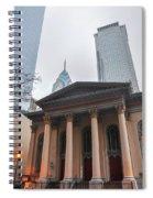 Arch Street Presbyterian Church - Philadelphia Spiral Notebook