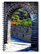 Archway To Great Wall Spiral Notebook
