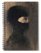 Armour Spiral Notebook