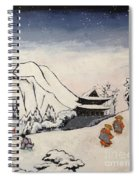 Art Of Buddhism And Shintoism And Two Paths In The Snow Spiral Notebook