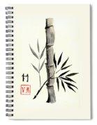 Asian Bamboo Spiral Notebook