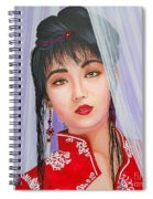 Amenable Japanese  Girl.              From  The Attitude Girls  Spiral Notebook